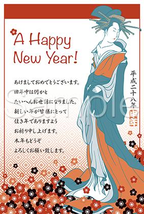 浮世絵風花魁イラストがcooljapanな年賀状デザイン