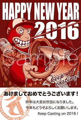 バス釣りをする猿の年賀状テンプレート