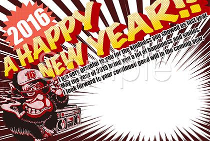 ヒップホップ猿のアメコミ風デザイン年賀状