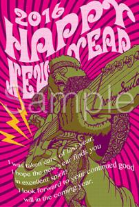 ギターを弾く猿のサイケ調デザイン年賀状テンプレート