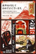 コマ割りしたレイアウトに、申、富士、獅子舞を入れたデザインの年賀状