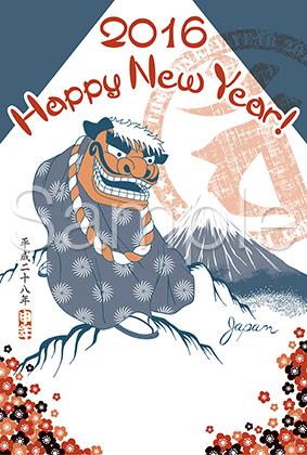 獅子舞のスカジャン風イラストを使った年賀状テンプレート