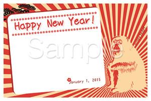 猿イラストのシンプルな年賀状