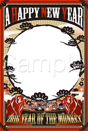 和風デザインのフォトテンプレート年賀状