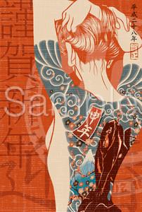 猿の刺青を入れた女性の年賀状テンプレート