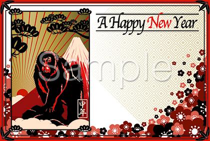猿と富士山の和モダン年賀状