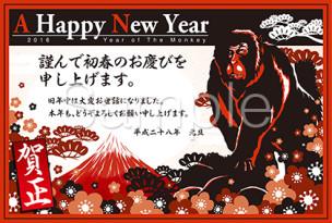 猿、富士山、梅、松をモチーフにした和柄の年賀状テンプレート
