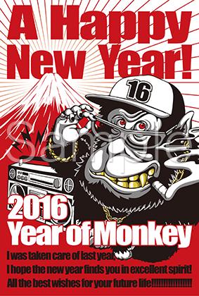 富士山をバックにヒップホップな猿がいるデザインの年賀状