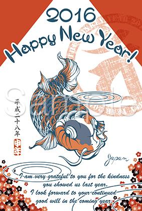 錦鯉イラストのスカジャン風年賀状テンプレート
