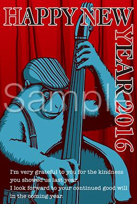 ウッドベースを弾く猿の年賀状テンプレート
