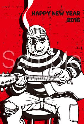 ギターを弾くグランジファッションの猿の年賀状テンプレート