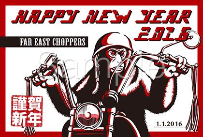チョッパーバイクに乗る猿イラストの年賀状テンプレート