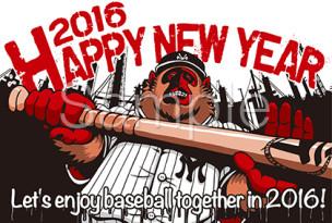 野球のユニフォームを着た猿の年賀状テンプレート