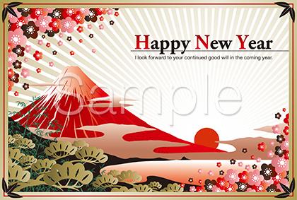 富士山と初日の出の年賀状テンプレート
