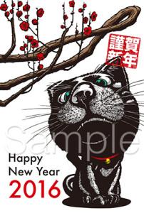 黒猫イラストの2016年賀状テンプレート