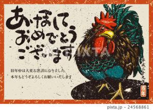 2017年賀状テンプレート「クラシックスタイル あけおめ 日本語添え書き入り ハガキ横向き