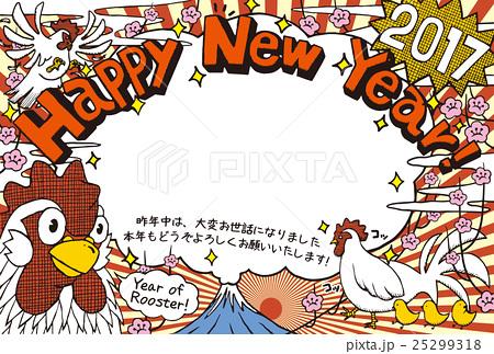 2017年賀状テンプレート「落書きフォトフレーム」4色 日本語添え書き入り 横