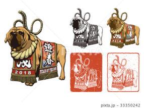 年賀状イラスト素材「土佐犬セット」