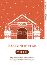 2018年 年賀状テンプレート「犬小屋」