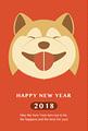 2018年賀状テンプレート_柴犬