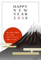 2018年賀状テンプレート_富士と初日の出