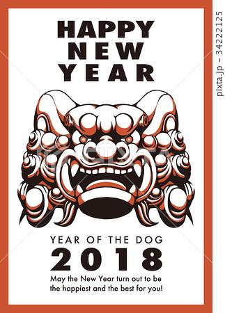 2018年 年賀状テンプレート「狛犬」シリーズ