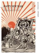 2018年 年賀状テンプレート「宝船01」シリーズ