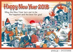 2018年 年賀状テンプレート「七福神」シリーズ