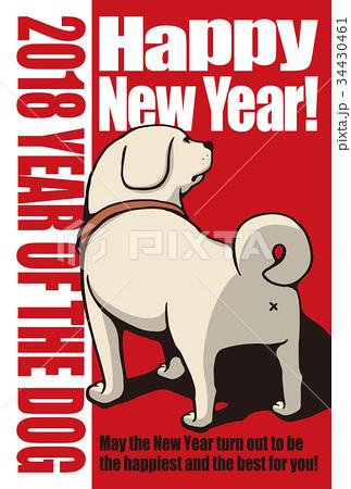 2018年 年賀状テンプレート「お尻丸出し犬」シリーズ