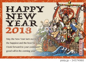 2018年 年賀状テンプレート「宝船02」シリーズ