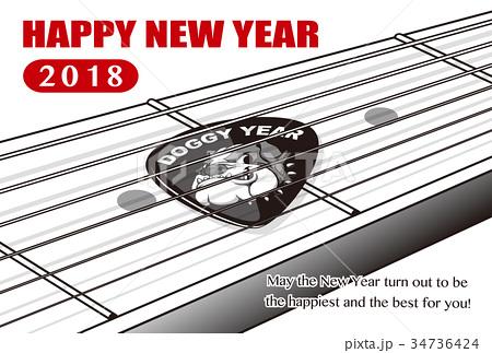 2018年 年賀状テンプレ「ブルドッグのギターピック」シリーズ