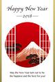2018年賀状テンプレート_ジャポニズム富士山