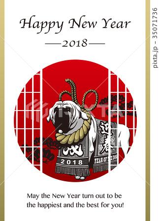 2018年 年賀状テンプレ「ジャポニズム土佐犬」シリーズ