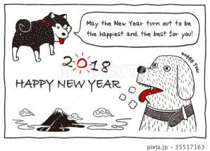 2018年 年賀状テンプレート「ヘタウマ犬」シリーズ