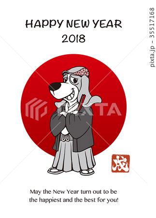 2018年 年賀状テンプレート「日の丸ビーグル」シリーズ