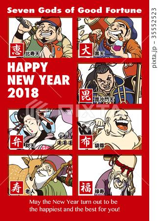 2018年 年賀状テンプレート七福神02シリーズ