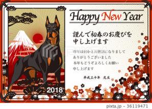 2018年 年賀状テンプレ「富士とドーベルマンと初日の出」