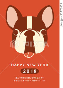 2018年賀状テンプレート_フレンチブルドッグ_HNY_日本語添え書き無し_ver.Red
