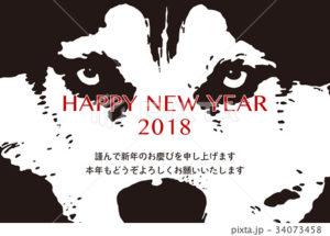 2018年賀状テンプレート_シベリアンハスキー_日本語添え書き付き_ver.Black