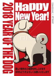 2018年賀状テンプレート_お尻丸出し犬_日本語添え書き付き_Red_縦位置