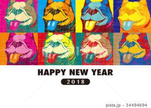 2018年賀状_ポップアート風_HNY_添え書きスペース空き_ハガキ横