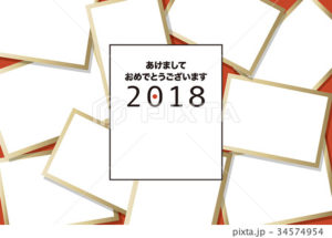 2018年賀状_大盛りフォトフレーム_あけおめ_添え書きスペース空き