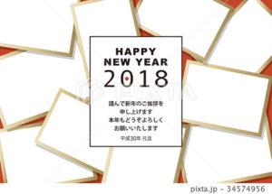 2018年賀状_大盛りフォトフレーム_HNY_日本語添え書き付き