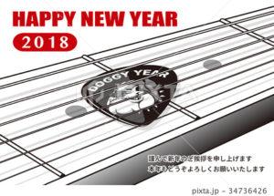 2018年賀状_ブルドッグのギターピック_日本語添え書き付き_ハガキ横