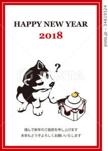 2018年賀状_子犬と鏡餅_日本語添え書き付き_ver.White