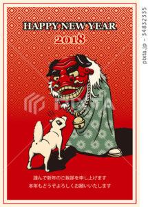 2018年賀状_犬と獅子舞_日本語添え書き付き_ver.Red