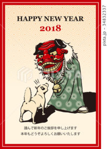 2018年賀状_犬と獅子舞_日本語添え書き付き_ver.White