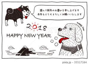 2018年賀状_へたうま犬_HNY_日本語添え書き付き