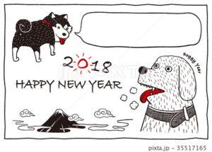 2018年賀状_へたうま犬_HNY_添え書きスペース空き