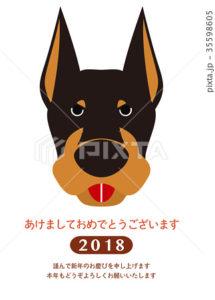2018年賀状テンプレート_ドーベルマン_あけおめ_日本語添え書き付き